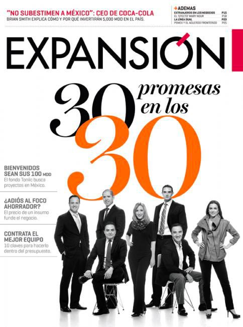 Expansion cover 2
